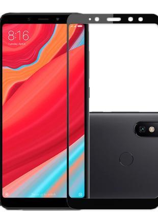 Xiaomi Redmi S2 - Закаленное, Защитное Стекло 3D