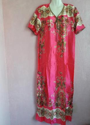 Sale платье для дома, яркое платье
