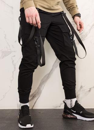 Карго штаны с лямками 🔥