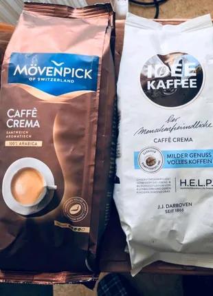 Кава кофе в зернах 1 кг