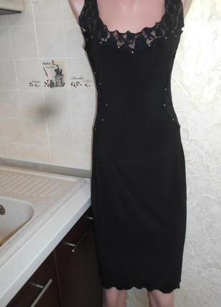 #трикотажное платье в бельевом стиле #