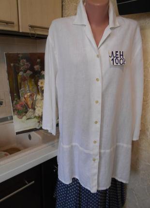 #льняная рубашка #verse# блуза#