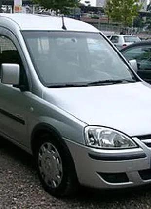 Авторазборка Опель Комбо Разборка Опель Комбо. Запчасти Opel.