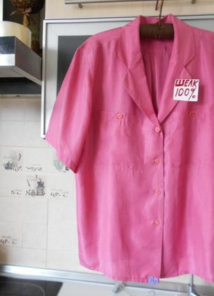 #винтажная шелковая рубашка пыльная роза #equipe#made in italy...