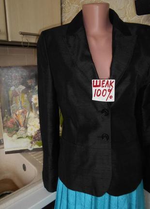 #шелковый пиджак на подкладке #kappahl#жакет из дикого шелка #