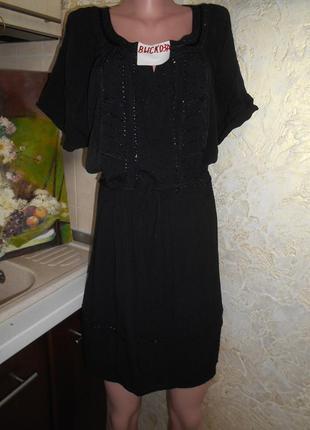 #красивое платье\туника батал из вискозы #yours#индия #большой...