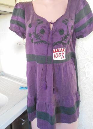 #распродажа!!!#bondelid #роскошное шелковое платье #туника #