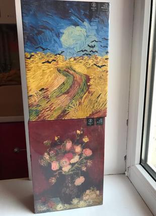 Soocas X3U Vincent Van Gogh