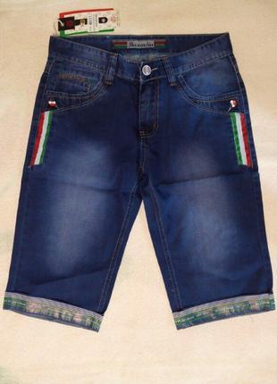 Стильные мужские джинсовые шорты бермуды