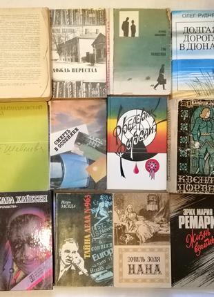 Романы разных авторов 30 книг за 30 грн.