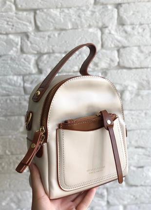 Крутой женский рюкзак, рюкзак молодежный