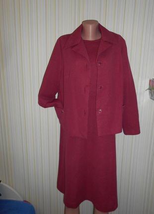 #винтажный шикарный комплект-двойка\платье+жакет\ #большой раз...