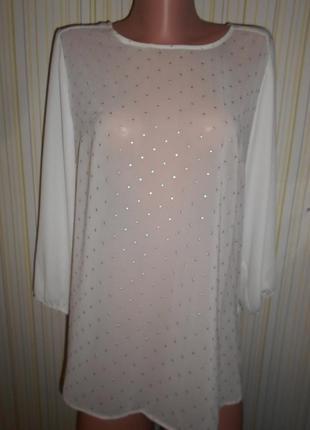 #нарядная блузка #yessica#кофта #