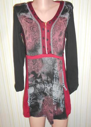 #трикотажное платье #micha#