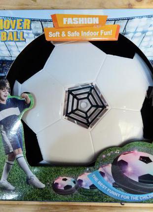 HoverBall летающий футбольный мяч аэрофутбол 7247