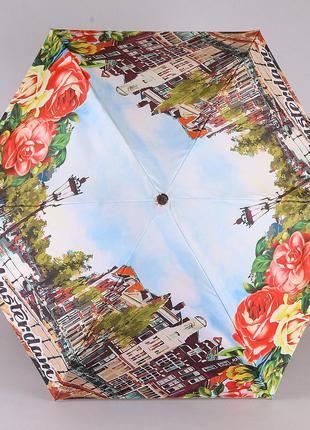Зонт женский lamberti амстердам, полный автомат, 4 сложения.