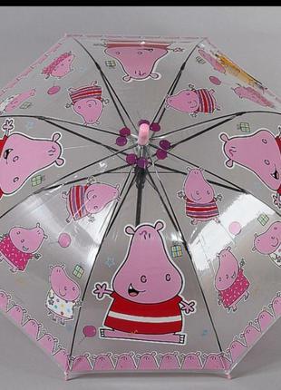 Зонт трость детский прозрачный со свистком бегемотики