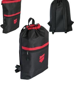 Яркий,стильный мужской рюкзак, классика цветов - чёрный с крас...