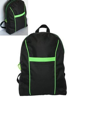Женский рюкзак-чёрный с салатовым, свежие, лёгкие цвета, удобн...