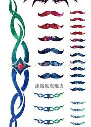 Временные тату-стикеры разноцветные усики флеш-тату переводные...
