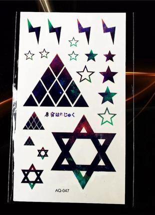 Временные тату-стикеры с орнаментами флеш-тату переводные водо...
