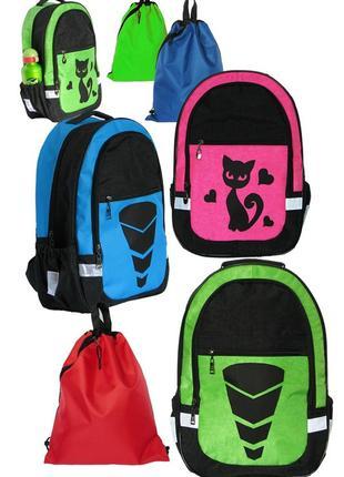 Школьные комплекты в одном стиле кошка, трансформер рюкзак и с...