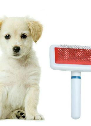 Щетка-Расческа для шерсти домашних животных для собак и кошек пух