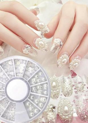 Декор для дизайна ногтей, нейл-арт, белые жемчужины бисер жемч...