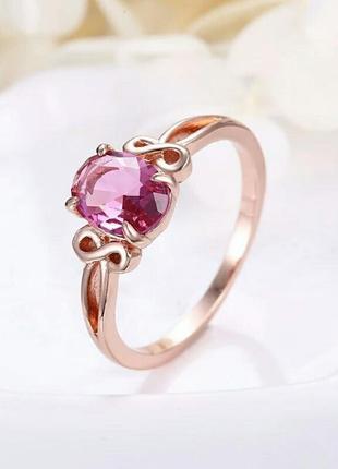 Шикарное кольцо с розовым камнем кубический цирконий