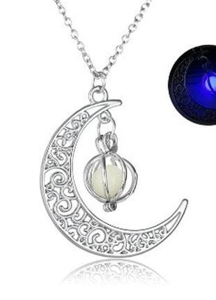 Светящееся ожерелье колье подвеска с луной синий свет