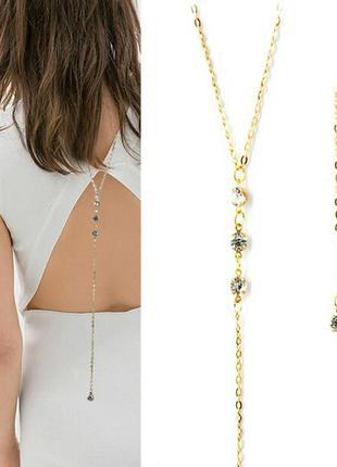 Ожерелье подвеска с кристаллами на золотой цепочке