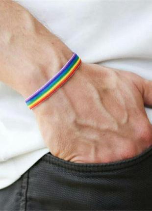 Стильный браслет радуга разноцветный унисекс