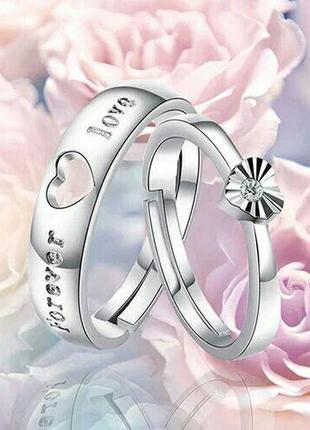 """Парные кольца женское и мужское с сердцем и гравировкой """"forev..."""