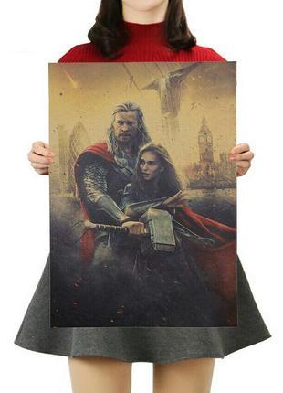 Постер марвел мстители кино крафт бумага плакат на стену декор...