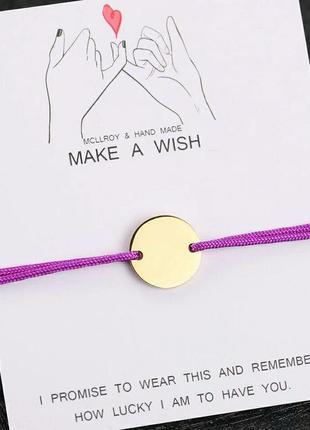 Стильный женский браслет пурпурная нить с подвеской золотой зе...