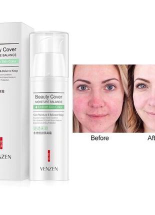 Корректирующая основа под макияж Venzen Beauty Cover ОЛИВКОВЫЙ