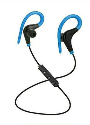 Беспроводные спортивные Bluetooth наушники вакуумные блютуз стере