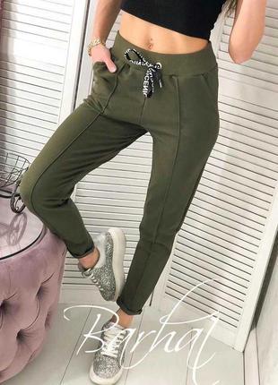 Новинка🔥 спортивные брюки хаки в ассортименте/супер качество 👍