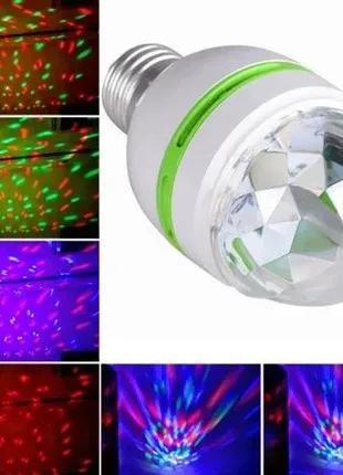 Вращающаяся светодиодная диско лампа, диско шар, АКЦИЯ