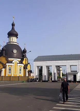 Участок Киев кладбище Берковецкое