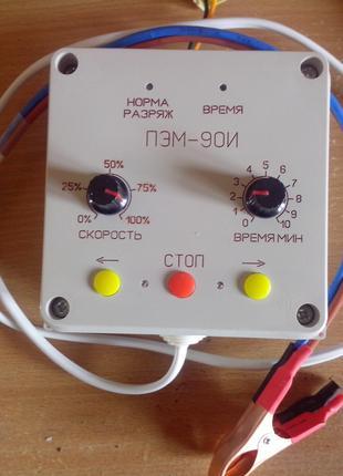Контроллер, блок управления приводом, двигателем для медогонки