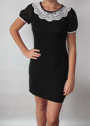 Платье, next