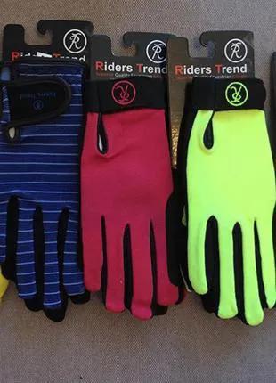Перчатки для верховой езды Riders Trend