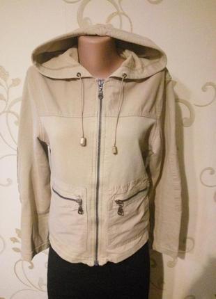 Спортивная кофта куртка с капюшоном олимпийка худи толстовка