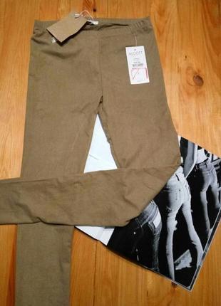 Стильные леггинсы , лосины , штаны под замшу цвета лате