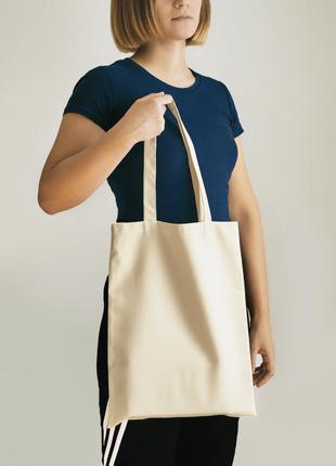 Экосумка, екосумка, натуральный шопер, еко торба