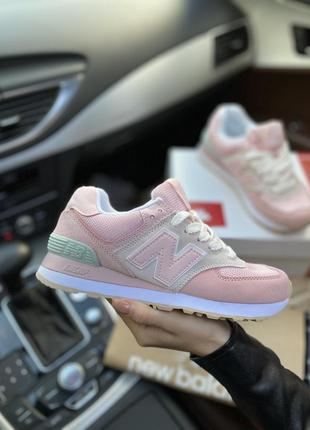 Кроссовки розовые new balance