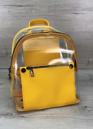 Желтый прозрачный рюкзак силиконовый рюкзачок