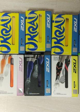 Компрессионные носки 2XU для спорта