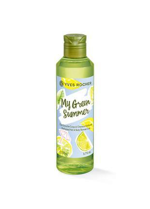 Парфюмированный гель для тела и волос my green summer